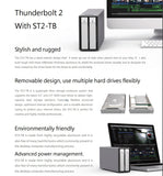 STARDOM ST2-TB with Thunderbolt 2 Technology