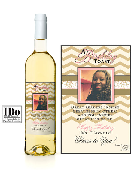 Great Leaders Inspire Birthday Wine Label - I Do Artsy Weddings