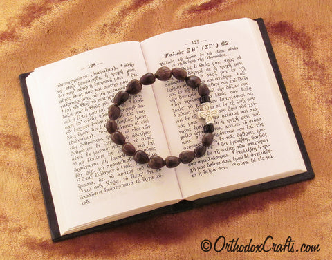 Panagia's Tears Prayer Bracelet - dark brown