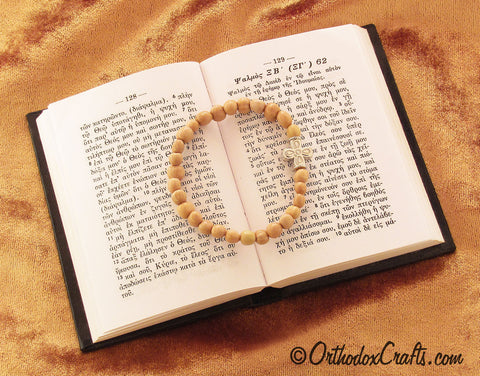Panagia's Tears Prayer Bracelet - milky coffee