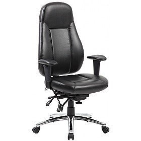Best Quality Luxury Executive Office Chair PU Leather 24 Hour Task Chair eMarkooz(TM)