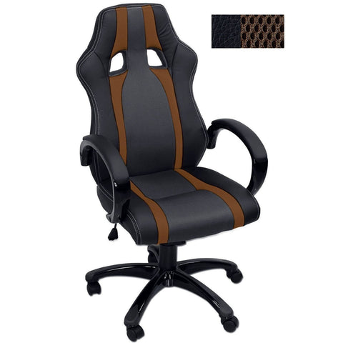 Swivel Desk Chair Executive Office Chair Racing Gaming Chair Padded Computer Pc Chairs Adjustable Height Armchair (Golden) eMarkooz (TM)