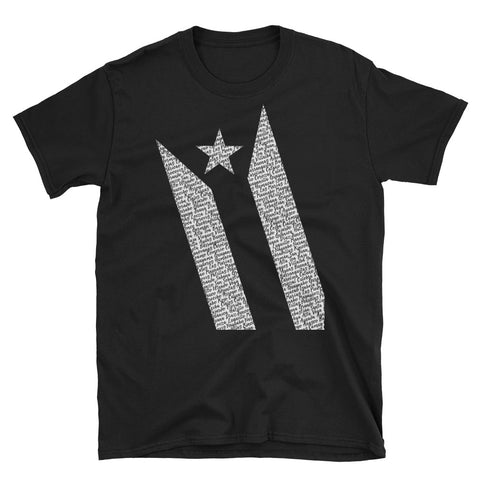 Los Pueblos | Black Short-Sleeve Unisex T-Shirt