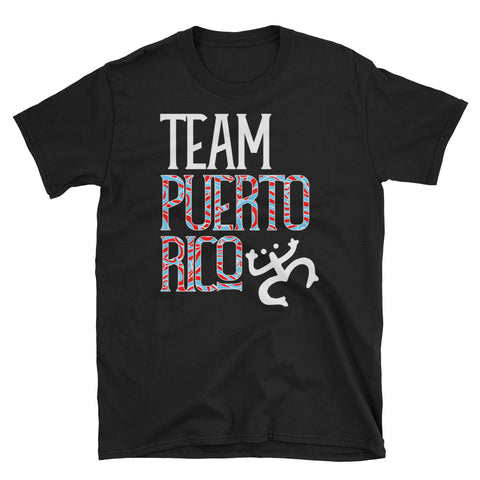 Team Puerto Rico | Short-Sleeve Unisex T-Shirt