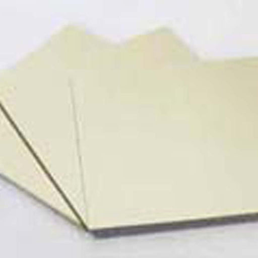 8 Inch-20cm Square Std Gold Cake Board - 3 Piece
