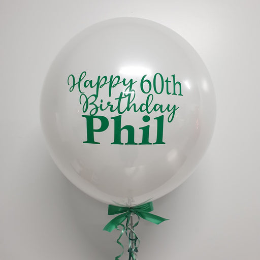 Personalised Solid Colour Deco Bubble Balloon