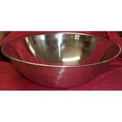 S/S Mixing Bowl - 195mmx65mm (1ltr)