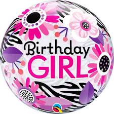 Birthday Girl Flora Zebra Stripes Bubble Balloon 22''/56cm
