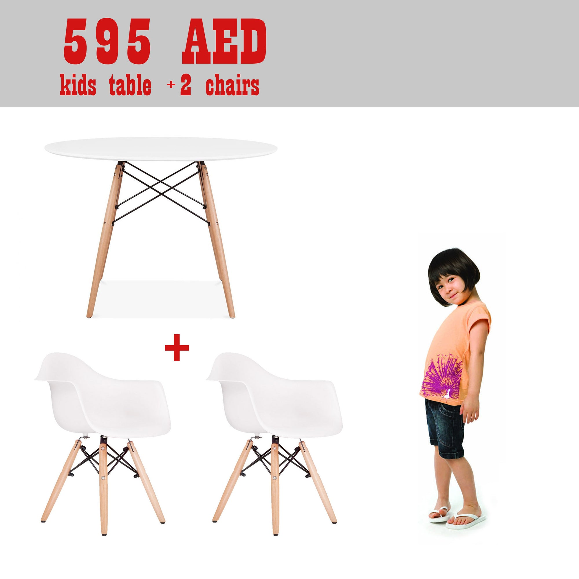 Kids - Promo Set Of Table And 2 Chairs   SET2A1TPR