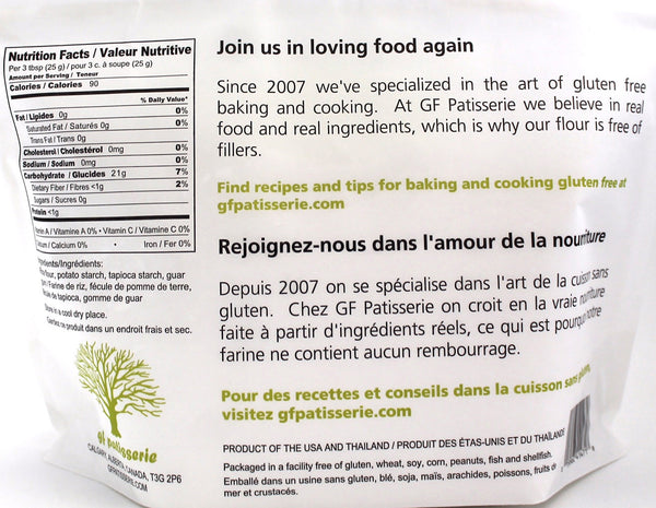 GF Patisserie All Purpose Flour - 907g