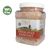 Himalayan Pink Bathing Salt - Enriched w/ Cedarwood Oil and 84+ Minerals, 2.5 Pound (40oz) Jars - Pride Of India
