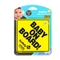 Safety 1st 'Baby On Board' Car Accessory