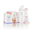 Pigeon Gomini Electric Breast Pump Single