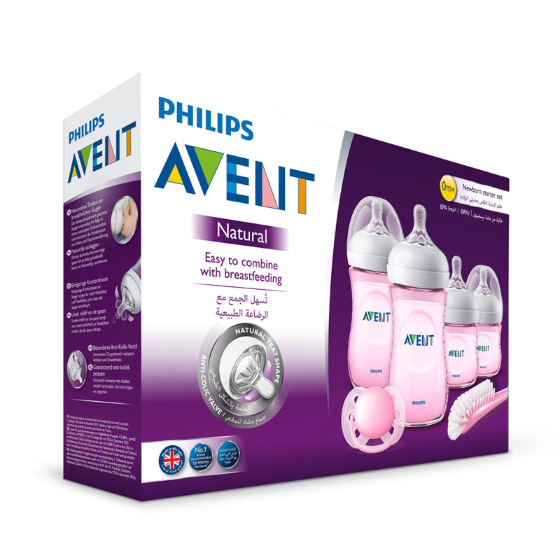 Philips AVENT Natural Newborn Starter Set 2.0 - Limited Edition Pink