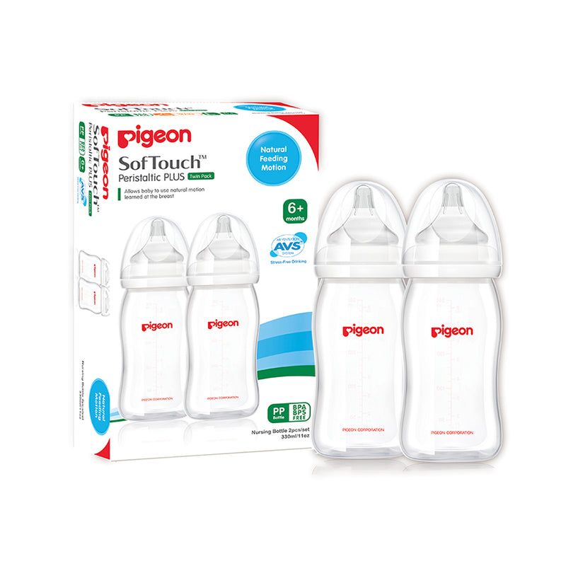 Pigeon Twin Pack Peristaltic Plus Pp Bottle