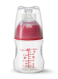 Bibi Natural Silicone Feeding Bottle 120ml