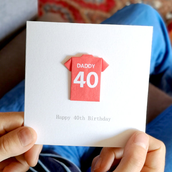 Personalised Football 40th Forty Birthday Card