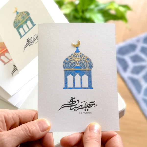 Eid Mubarak Cards Pack Of Five