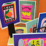 Multicoloured Riso prints 13 x 18 cm by We Are Out of Office