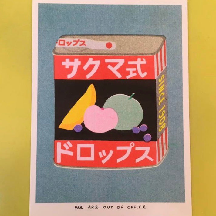Multicoloured Riso print Sakuma Drops 13 x 18 cm by We Are Out of Office