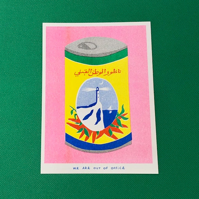 Multicoloured Riso print Harissa Can 13 x 18 cm by We Are Out of Office