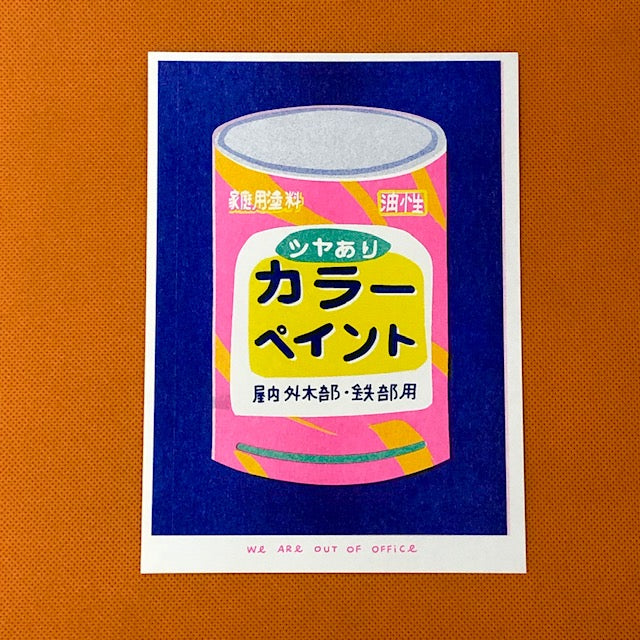 Multicoloured Riso print Japanese Bucket of Paint 13 x 18 cm by We Are Out of Office
