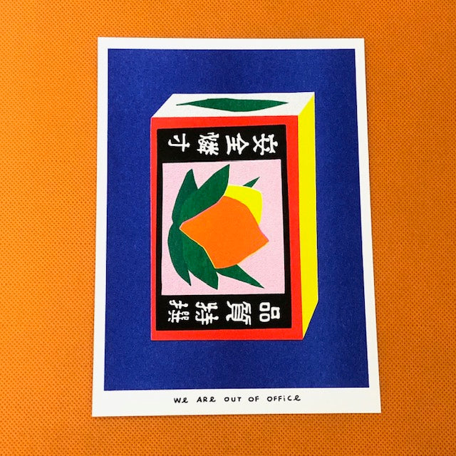 Multicoloured Riso print Japanese Matchstick Box 13 x 18 cm by We Are Out of Office