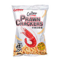 Calbee Prawn Cracker - Black Pepper 70G - Soca Computer Accessories Supplies