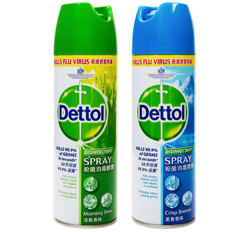 Dettol All in One Disinfectant Spray - 450ML