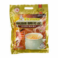 Vitamax Brown Rice Cereal - Soca Computer Accessories Supplies
