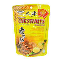 Sanwa Roasted Chestnuts 150G - Soca Computer Accessories Supplies