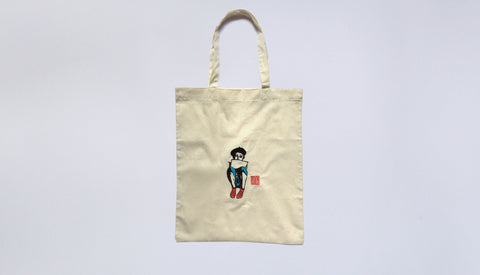Tote Bag<br/> <i>Embroidered</i>