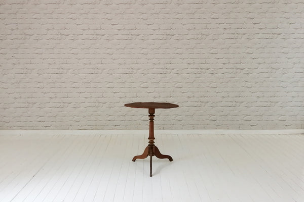 An antique Javanse occasional table