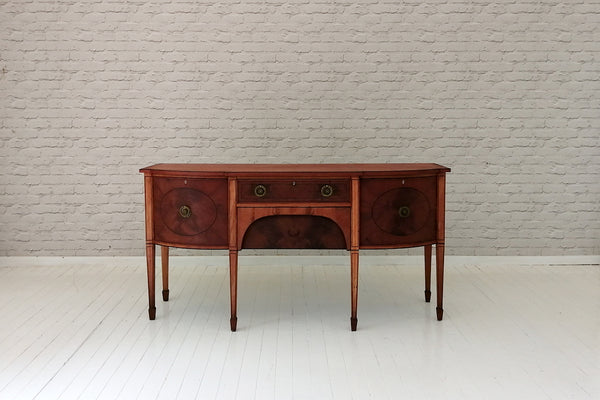 An Edwardian inlaid mahogany sideboard