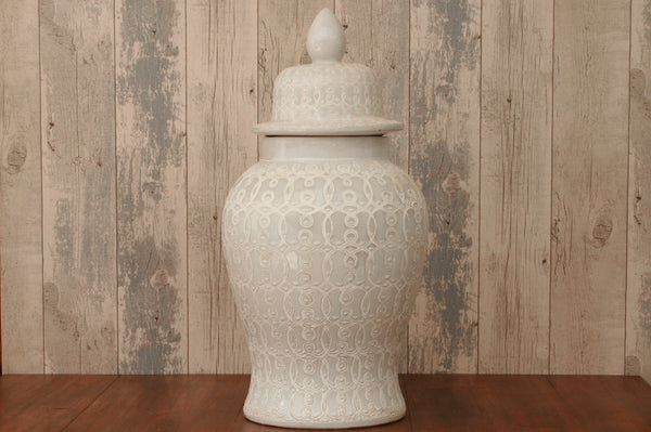 Large Patterned Decorative Ginger Jar / Vase