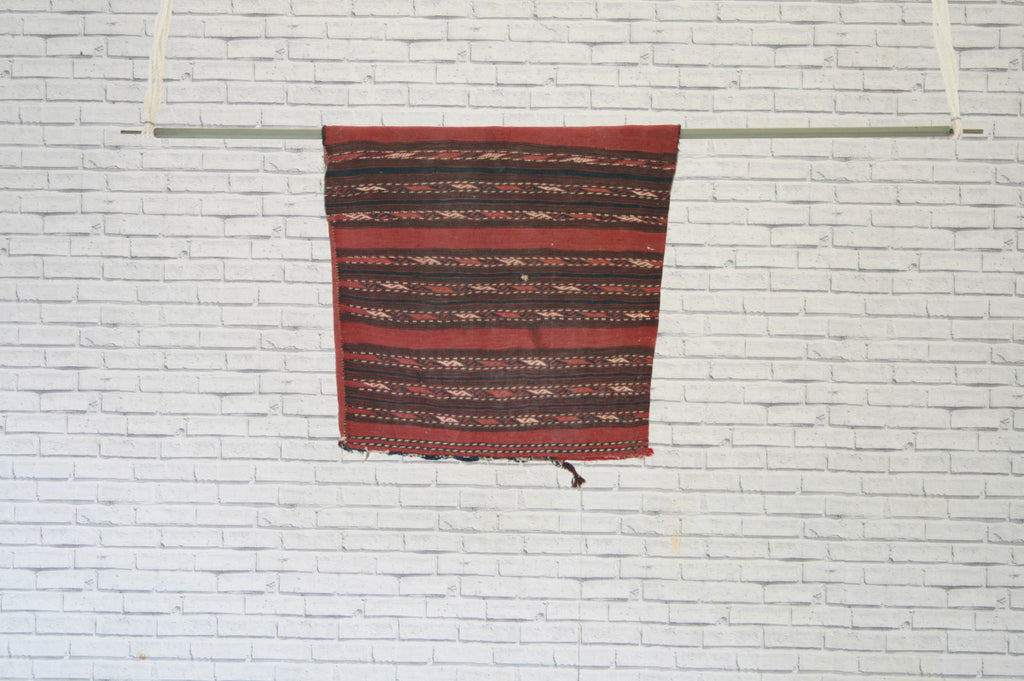 A Bokhara Salt Bag Rug