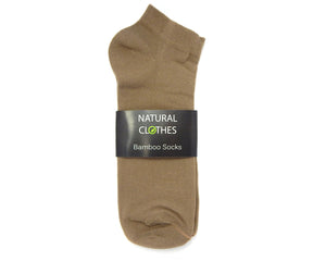 Bamboo Low Cut Socks Beige - Natural Clothes Bamboo Clothing & Accessories for Men & Women