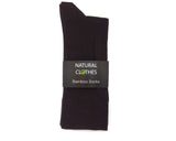 Bamboo Mid-Crew Socks MBS08 (Brown) - Natural Clothes Bamboo Premium Clothing Company