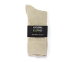 Bamboo Mid-Crew Socks MBS06 (Flaxen) - Natural Clothes Bamboo Premium Clothing Company