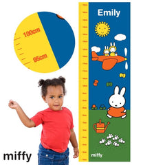 Personalised Miffy Height Chart