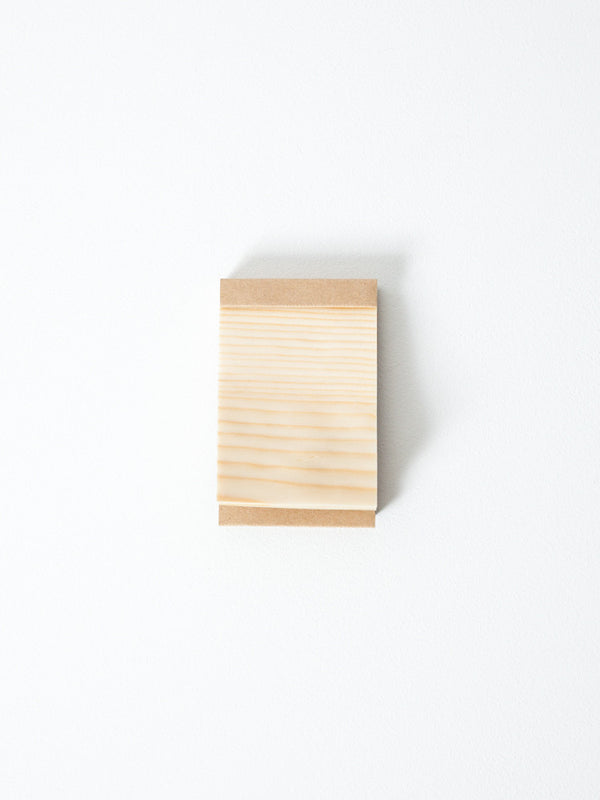 Kizara Wood Sheet Memo Pad - Small