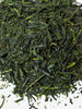 Organic Asatsuyu Loose Leaf Green Tea