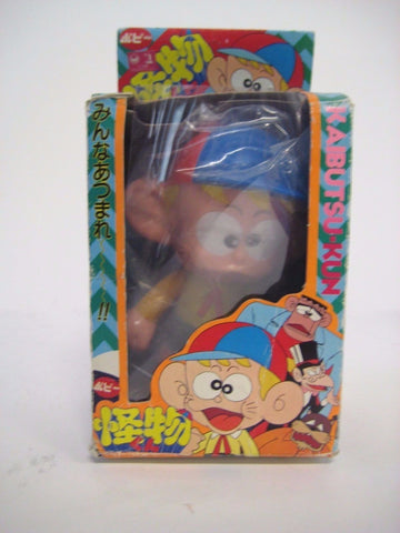 Kaibutsu-kun Little Monster Vintage Vinyl Figure by Popy 1970s sofubi NEW