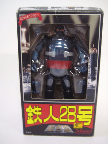 Dark Blue Tetsujin 28 Chogokin by Marmit metal diecast robot NEW