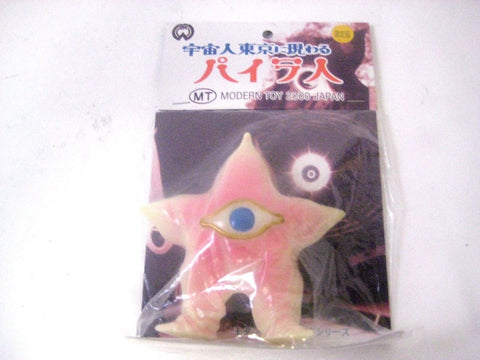"Pink Glow in the Dark Paira 4"" Vinyl Figure by Modern Toy 2000 JAPAN sofubi NEW"