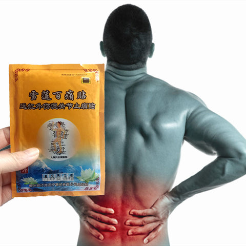 RF Smart Health Chinese Traditional Medical Arthralgia and Fibromyalgia Pain Relief