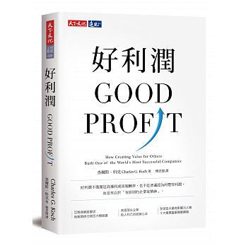 好利潤 Good Profit:How Creating Value for Others Built One of the World's Most Successful Companies