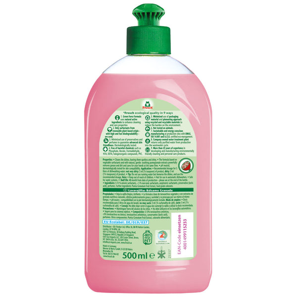 Pomegranate Dishwashing Liquid