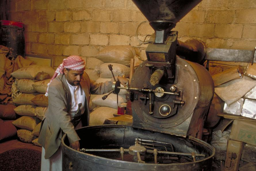 Yemeni coffee roaster