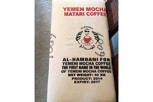 Commodity Burlap Coffee Sack
